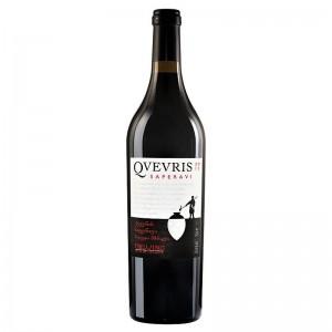 Vinho Tinto Georgiano Qvevris Saperavi (método Tradicional em ânfora de argila) - 750ml